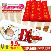 Новорожденный ребенок покрытый бандаж закрепленный ремень ребенок держаться бандаж хлопок красный вышивка наконечник ремень подгузники группа