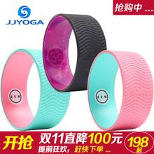 JJYOGA йога круглый подлинный четвертое поколение JYW дхарма круглый после изгиб артефакт устройство лесоматериалы нефрит Цзя круглый пула упоминание круг