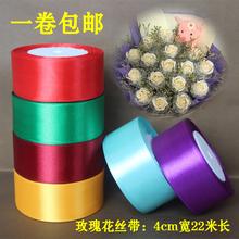 Продаётся напрямую с завода 4cm см 22 метров роз лента ленты цвета ленты лента подарочная упаковка лента бесплатная доставка
