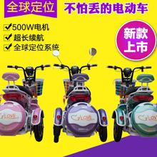 Электрический трехколесный велосипед. поколение автомобиль шаттл дети для взрослых аккумуляторная батарея автомобиль женщина мисс аккумуляторная батарея небольшой автомобиль тип домой новый