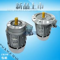 Motor from the best taobao agent yoycart com