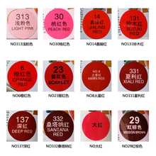Хорошо послушный большой красный флот текущий краски персиковый розовый коричневый светло-розовый темно граффити реклама новобранец карты ручной спрей краски