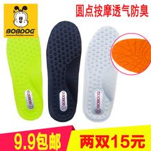 Боб мужской и женщины ребенок гусеница спортивной обуви подушка ребенок у детей стелька кондиционер ребенок пот дезодорация