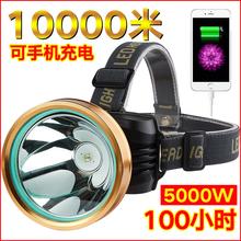 Сумасшедший ветер LED фара яркий свет зарядка далеко стрелять 3000 метр днищем фонарик ultrabright ночь рыба улов рыба мое свет