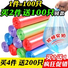 5 пакет сгущаться мешки для мусора новый материал цвет кухня ванная комната домой офис пластиковый мешок средний большой размер пакет mail