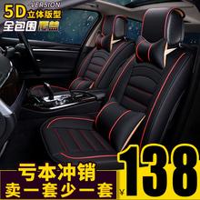 Автомобиль подушка четыре сезона универсальный вокруг солнечный благоприятный dorsett богатые швейцарский богатые больше автомобиль кожаные сиденья обивка крышка