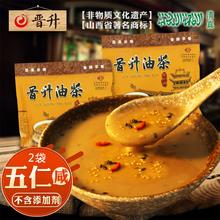 Провинция шанси литровый масло чай пять благожелательность соленый 400g*2 масло чай поверхность шаньси специальный свойство пять долина поколение еда порошок питание завтрак бесплатная доставка