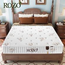 ROZO матрас натуральный латекс матрас 1.5 1.8m сиденье мечтать мысль весна матрас 3E кокосовые волокна подушка сгибать стандарт