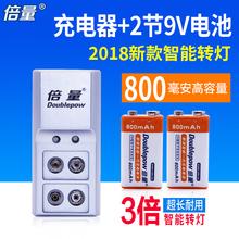 9V зарядное устройство батарея 9v батарея зарядное устройство установите 6F22 литий радио-микрофон микрофон мультиметр специальный
