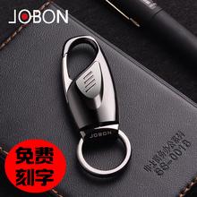 Jobon взрыв автомобиль брелок мужской и женщины талия ключ цепи кулон личность брелок творческий подарок надпись