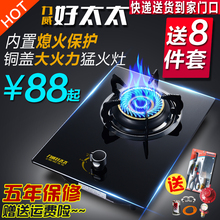 Хорошо слишком слишком газ кухня газ кухня один кухня сжиженный газ природный газ кухня тайвань встроенный один печь инструмент домой жестокий пожар