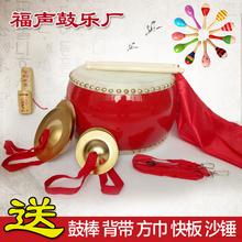 5 6 7 8 9 10 дюйм кожи барабан ребенок игрушка барабан детский сад небольшой зал барабан стучать борьба барабан гонг барабан удар музыкальные инструменты