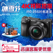 Sony / Sony ILCE-A6300L (16-50) Micro Single-Camera Professional Single Digital HD Travel