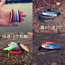 Прилив бренд оригинал браслет мужской и женщины небольшой свежий движение браслеты баскетбол браслет supre силикагель руки кольцо лист улыбка