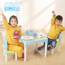 Каждый день специальное предложение защищать ребенок ребенок письменный стол 2 квадратный метр запись столы и стулья установите любовь изучение зазор экономика мультики письменный стол