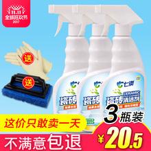 Керамическая плитка моющее средство мощный обеззараживание ванна этаж кирпич цемент ник ремонт домой мыть чистый фарфор подготовка трава кислота