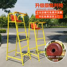 厂家包邮羽毛球裁判椅可移动比赛专用标准裁判椅网球排球裁判椅