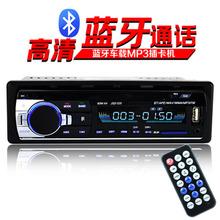 Ну K02 K07 K17 специальный автомобиль нагрузка bluetooth MP3 игрок карты радио поколение CD главная эвм DVD