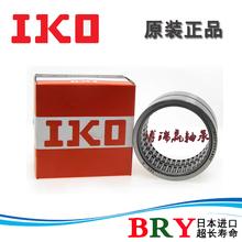 Японский оригинальный импорт IKO рулон игла подшипник NA4900 4901 4902 4903 4904 4905 4906