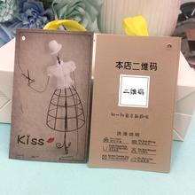 Общий корейский высококачественный одежда сейчас в надичии тег одежда магазин женщины ребятишки индивидуальный тег стандарт сделанный на заказ дизайн