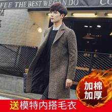 Зима шерстяной ветровка мужской в длинная модель корейский 2017 новый тонкий уплотнённый с добавлением хлопка пальто шерстяные пиджак