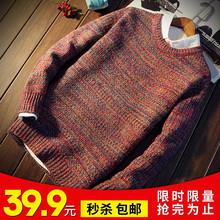 Зима мужской высокий воротник свитер мужчина корейский личность круглый вырез свитер хеджирование сгущаться свободный линия рубашка свитер волна