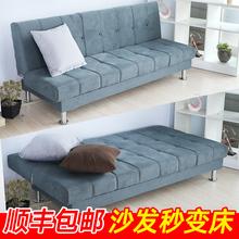 Многофункциональный диван - кровать 1.5 метр 1.8 сложить ткань небольшой квартира гостиная три современный легко двойной диван - кровать