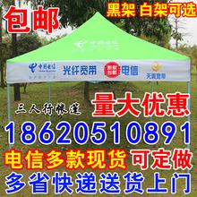 Китай связь 4g реклама сложить палатка ткань связь на открытом воздухе деятельность пропаганда палатка лагерь выставка штифт ноги квадрат зонт пушистый