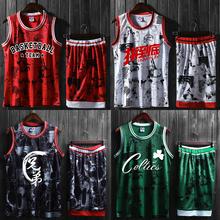 Лить корзина мастер джерси камуфляж баскетбол костюм мужчина сделанный на заказ DIY университет сырье баскетбол конкуренция движение команда одежда