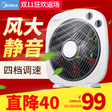 Эстетический вентилятор тайвань вентилятор состояние вентилятор рабочий стол немой поворот страница вентилятор электричество вентилятор вентилятор комната с несколькими кроватями студент домой машины стиль