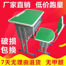 Школа небольшой студент урок столы и стулья продаётся напрямую с завода один двойной лифтинг заполнить исследование класс вспомогательный руководство класс поезд стол домой