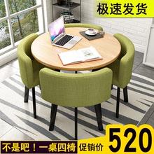 Простой подключать подожди столы и стулья сочетание контакт разговор стол магазин может пассажир столы и стулья офис комната случайный маленькие круглые стол квадрат обеденный стол нордический