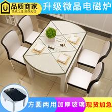 Обеденный стол стул сочетание современный простой 6 человек протяжение твердая деревянная обедая стол круглый рис стол сложить закалённое стекло электромагнитная печь