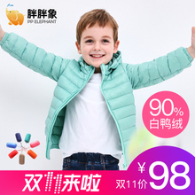 Жир так A2 ребенок в обратных сезон ребенок мальчиков девочки тонкий куртка дети дочь ребенок краткое модель вниз пальто