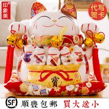 Впечатление прекрасный большой размер счастливая кошка украшение керамика сохранить бак копилка япония творческий магазин открытый подарок