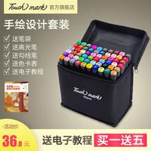 Touch mark три поколения масляный марк карандаш ручная роспись дизайн установите студент 30/40/60/80/168 цвет