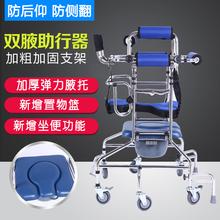 Пожилой человек для взрослых парализованность болезнь человек следующий лимб разрабатывать шкив помогите силовой привод ходунки в ветер частичный парализованность реабилитация устройство