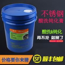 Нержавеющей стали кислота мыть туповатый из крем кислота мыть крем нержавеющей стали кислота мыть туповатый из жидкость серебро все форма 304 316L
