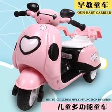 Ребенок электрический мотоцикл трехколесный велосипед. электрический дети зарядка мужской и женщины ребенок ребенок ребенок игрушка мотоцикл бесплатная доставка
