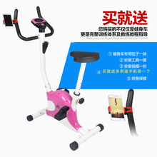 Домой динамический одиночная машина немой комнатный велосипед разрабатывать фитнес автомобиль реабилитация обучение фитнес устройство лесоматериалы подлинный