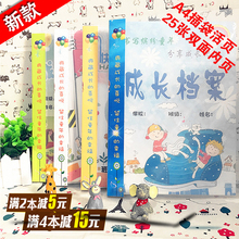 A4 ученик выращивание файлы дело запись книга школьник девочки издание карман стиль с отрывными листами данные книга 25 чжан дуплекс бесплатная доставка