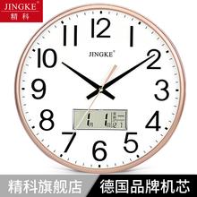 Часы настенные часы гостиная современный простота большой газ домой кварц колокол творческий немой круглый электронная таблица часы вешать стол