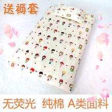 Стандарт детский сад матрас матрас находятся матрас ручной работы хлопок кровать матрас детская кроватка подушка хлопок ребенок маленькая кровать матрас тонкие летние