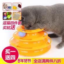 Кот игрушка проигрыватель китти статьи домашнее животное дразнить кот палка котенок игрушка бесплатная доставка дразнить кот игрушка кот кот игрушка мяч