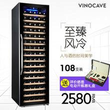 Vinocave/ размер обещание карта муж CWC-280A сжатие машинально термостатический вино кабинет домой лед бар холодный тибет кабинет