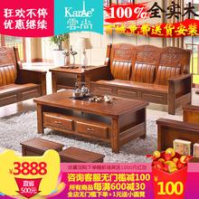 Облако еще все деревянные камфара дерево диван сочетание современный китайский стиль гостиная небольшой квартира специальное предложение офис мебель