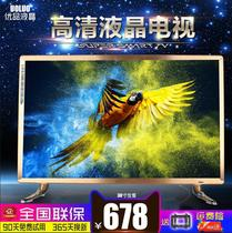 Specials 17 21 22 30 32 40 42 55 inch 65 smart wifi network small LCD flat screen TV