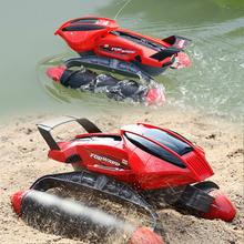 Ребенок большой размер воды земля два насест зарядной шаг беспроводной дистанционное управление судно высокоскоростной водонепроницаемый быстро ремесло мальчик водный игрушка автомобиль