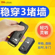 Статья цвет 6D2 канон 60D80D 5D3 5D270D 800D6D зеркальные камера беспроводной затвор пульт устройство