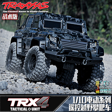 1/10 TRAXXAS TRX-4 тактический издание дистанционное управление подъем подъем напрямик модель автомобиль электрический шаг разница скорость запереть двухскоростной